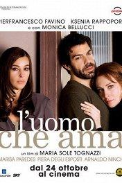 Человек, который любит / L'uomo che ama