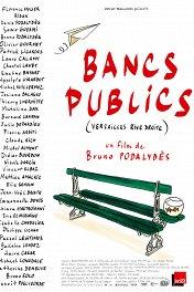 Однажды в Версале / Bancs publics (Versailles rive droite)