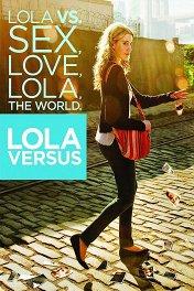 Давай, до свидания! / Lola Versus