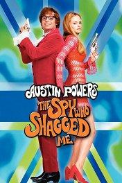 Остин Пауэрс-2: Шпион, который меня соблазнил / Austin Powers: The Spy Who Shagged Me