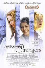 Только между нами / Between Strangers