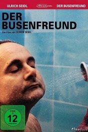Интимный друг / Der Busenfreund