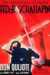 Дон Кихот / Don Quixote