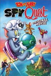 Том и Джерри: Шпионские игры / Tom and Jerry: Spy Quest