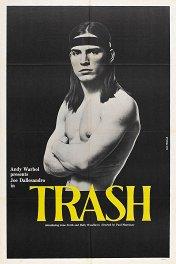 Мусор / Trash