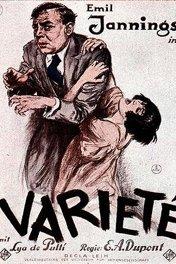 Варьете / Varieté