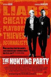 Охота Ханта / The Hunting Party