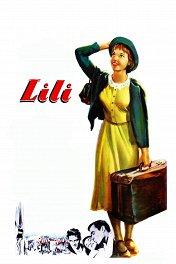 Лили / Lili