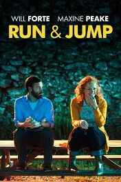 Люби / Run & Jump