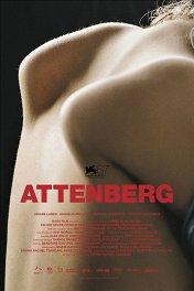 Аттенберг / Attenberg