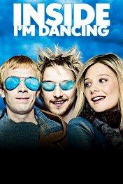 Внутри себя я танцую / Inside I'm Dancing