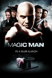 Убийство в Вегасе / Magic Man
