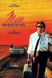 Мисс Миссури / Miss Missouri