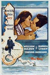 Ключ / The Key