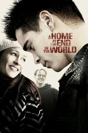 Дом на краю света / A Home at the End of the World