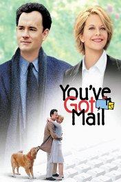 Вам письмо / You've Got Mail