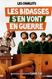 Новобранцы идут на войну / Les bidasses s'en vont en guerre