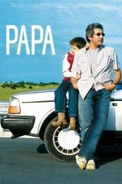 Отец / Papa