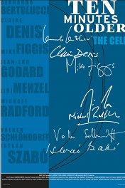 На десять минут старше: Виолончель / Ten Minutes Older: The Cello