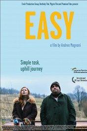 Не парься! / Easy — Un viaggio facile facile