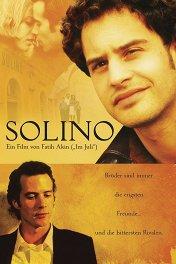 Солино / Solino