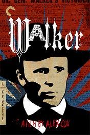 Уолкер / Walker
