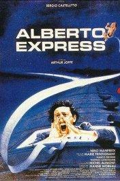 Экспресс Альберто / Alberto Express