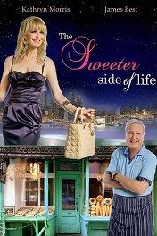 Кекс в большом городе / The Sweeter Side of Life
