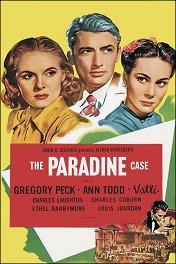 Дело Парадайна / The Paradine Case
