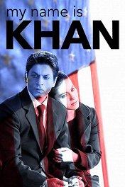Меня зовут Кхан / My Name Is Khan