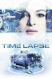 Ошибка времени / Time Lapse