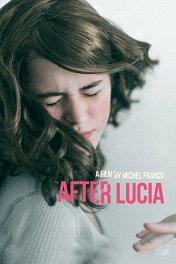 После Люсии / Después de Lucía