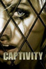 Похищение / Captivity