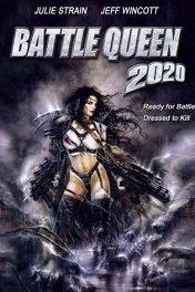 Валькирия / BattleQueen 2020