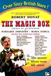 Оставшийся в тени / The Magic Box