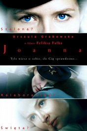 Иоанна / Joanna