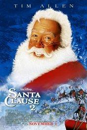 Санта-Клаус-2 / The Santa Clause-2