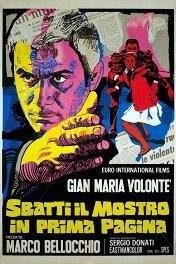 Об убийстве – на первую полосу / Sbatti il mostro in prima pagina