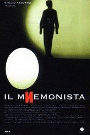 Мнемонист / Il Mnemonista