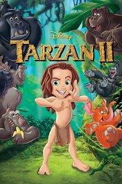 Тарзан-2 / Tarzan II