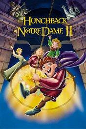 Горбун из Нотр-Дама-2 / The Hunchback of Notre Dame II