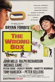 Не тот ящик / The Wrong Box