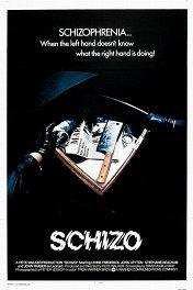 Шизо / Schizo