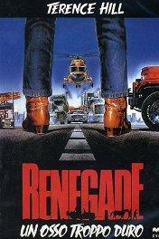 Ренегат / Renegade