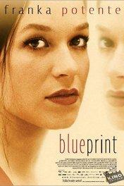 Клон / Blueprint