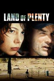 Земля изобилия / Land of Plenty