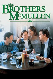 Братья МакМаллен / The Brothers McMullen