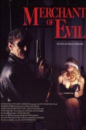 Торговец злом / Merchant of Evil