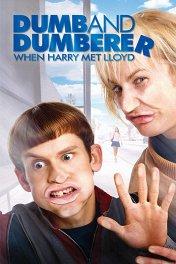 Тупой и еще тупее тупого: Когда Гарри встретил Ллойда / Dumb and Dumberer: When Harry Met Lloyd