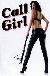 Девушка по вызову / Call Girl